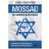 Mossad  (Ebook)