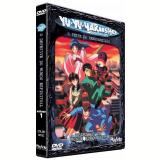 Yu Yu Hakusho - O Teste da Ressurreição - Detetive do Mundo Espiritual - Volume 1 (DVD) - Noriyuki Abe (Diretor)