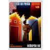 Gilberto Gil - F� na Festa - Ao Vivo (DVD)