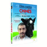 Um Conto Chinês (DVD) - Ricardo Darin