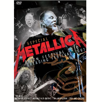 Metallica Especial - Orion Festival 2012 & Reading Festival 1997 (DVD)