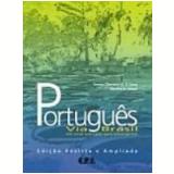 Português Via Brasil Livro-Texto - Emma Eberlein O. F. Lima, Samira Abirad Iunes