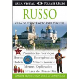 Russo - Dorling Kindersley