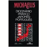 Michaelis Dicionário Prático Japonês-Português - Aliança Cultural Brasil-Japao