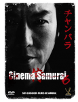 Cinema Samurai Vol. 6 (DVD)