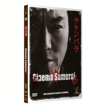 Cinema Samurai Vol. 6 (DVD)