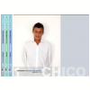 Cancioneiro Song Book Chico Buarque - Edi��o Luxo - (3 Vols.)