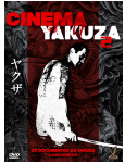 Cinema Yakuza (Vol. 2) (DVD)
