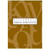 Dicion�rio Grego - Portugu�s (Vol. 3)