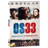 Os 33 (DVD) - Vários (veja lista completa)
