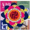 Marisa Monte - Universo ao Meu Redor (CD)