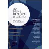 26°  Prêmio Da Música Brasileira (DVD) -