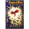 Animal Man Vol. 7