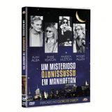 Um Misterioso Assassinato Em Manhattan (DVD) - Woody Allen (Diretor)