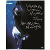 Marisa Monte - Verdade Uma Ilus�o (DVD)
