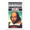 Shakespeare de A a Z