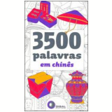 3500 Palavras em Chinês - Thierry Belhassen