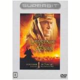 Lawrence da Arábia - Superbit (DVD) - David Lean  (Diretor)