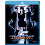 King Of Figthers: A Batalha Final (Blu-Ray) - Gordon Chan