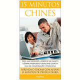 Chinês - Ma Cheng