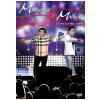 Matogrosso e Mathias - Duas Gera��es (DVD)