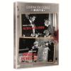 Cinema em Dobro - M�fia (DVD)