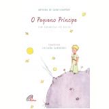O Pequeno Príncipe - Com Aquarelas do Autor - Antoine de Saint-Exupéry