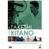 A Arte de Takeshi Kitano - Digistack (DVD)
