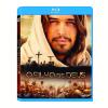 O Filho De Deus (Blu-Ray)