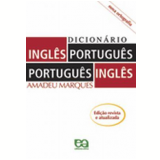 Dicionário Inglês Português Português Inglês - Amadeu Marques