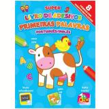 Super Livro de Adesivos - Primeiras Palavras (Português - Inglês) - Yoyo Books (Org.)
